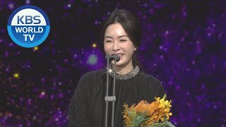 Best Supporting Actress Award (Mini Series) [2019 KBS Drama Awards / 2019.12.31]