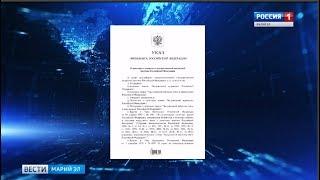 видео Отраслевое законодательство Республики Марий Эл | Государственная гражданская служба и муниципальная служба в Республике Марий Эл