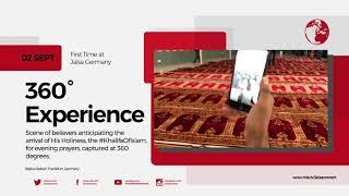 Jalsa Germany 360 experience promo