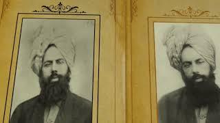 Majalis Ilm-o-Irfan - Short Documentary