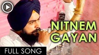 Jaap Sahib | Gayan Roopi | Nitnem | Sukrit Trust | Gurbani | Sikh Prayer