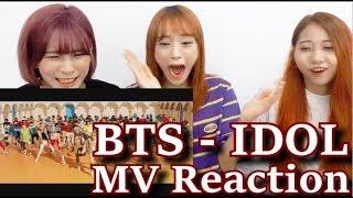 방탄소년단 BTS 39 IDOL 39 Official MV REACTION I 여성댄스팀의 방탄소년단 IDOL 뮤비 리액션