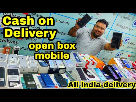 OPEN BOX MOBILE DEAL CASH ON DELIVERY ALL INDIA|  IPHONE , SANSUNG LG REAL ME LATEST VIDEO 2021