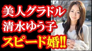 チャンネル登録是非お願いします♪ ⇒ 【清水ゆう子】コイ実った!広島・ ...