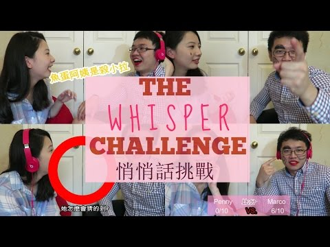 NiniFun 悄悄話挑戰│The Whisper Challenge