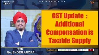 GST Update : Additional Compensation is Taxable Supply