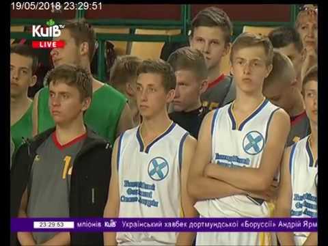 Телеканал Київ: 19.05.18 Столичні телевізійні новини 23.00