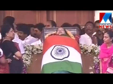 Big Crowd In Chennai Rajaji Hall For Paying Homage To Jayalalitha | Manorama News