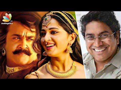 മോഹൻലാലിനൊപ്പം അനുഷ്ക | Anushka Shetty in Mohanlal's Mahabaratha| Latest Malayalam News