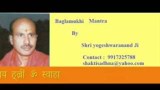 baglamukhi mantra Ma Bagalamukhi Pitambara Mool Mantra
