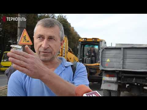 Суспільне. Тернопіль: У Тернополі ремонтують вулицю Тарнавського