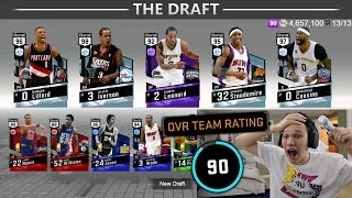 GOING FOR THE NEAR IMPOSSIBLE 90 OVERALL DRAFT! NBA 2K17