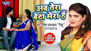बेटा बेटा मत कर सासू अब तेरा बेटा मेरा है (सास बहु का हस्सी मज़ाक गीत ) | Nisha Upadhyay Nishu