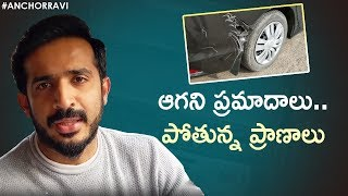 Anchor Ravi Gives Clarity On His Accident | Anchor Ravi