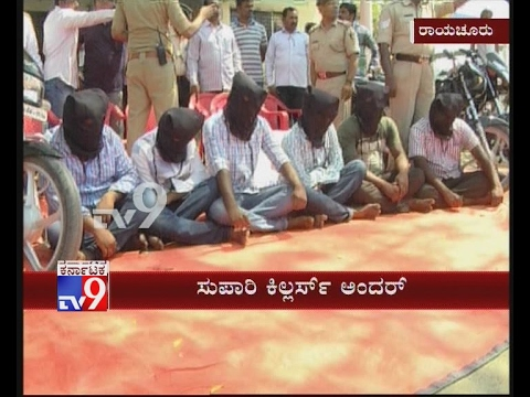 6 ''Supari Killers'' Arrested in Raichur, Karnataka