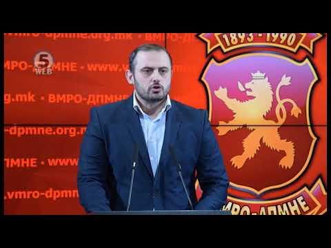 ВМРО-ДПМНЕ: Раководството на АД ЕЛЕМ да одговори на кој начин ги троши парите на граѓаните