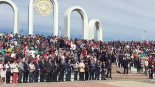 Открытие парка в Костанае в честь 25-летия Госсимволов РК