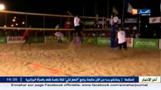 """منتخب كرة الطائرة الشاطئية ذكور و إناث في المجموعة """"ب""""و""""ج"""" في الألعاب الإفريقية"""