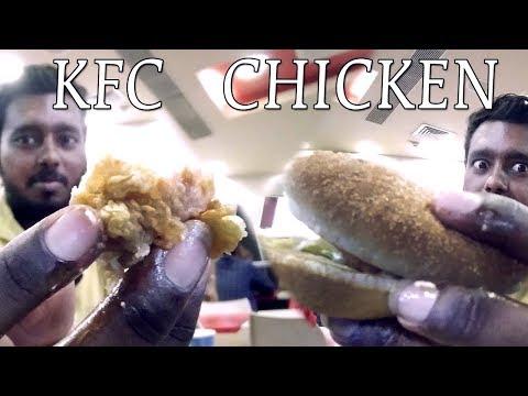 How To Eat Kfc Chicken   Chennai 2019