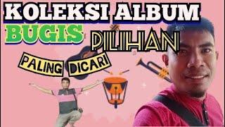🎵KOLEKSI 1 ALBUM LAGU BUGIS PILIHAN || PALING DICARI