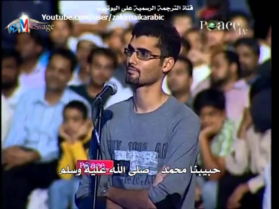 حوار د ذاكر نايك مع ملحد اسئلة وجابات مذهلة Dr Zakir Naik Mirrored Sunglasses Men Ali Quotes Round Sunglass Men