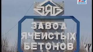 Руководитель «КамгэсЗЯБ» подозревается в обмане налоговой инспекции.