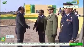 حفل رفع العلم الوطني  بمناسبة الذكرى الـ56 لعيد الاستقلال الوطني - اطار - موريتانيا