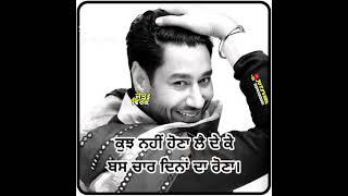 Gurdas man songs #latestpunjabisonhs