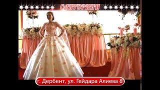 Красивые свадебные платья в Свадебном доме «Санторини»