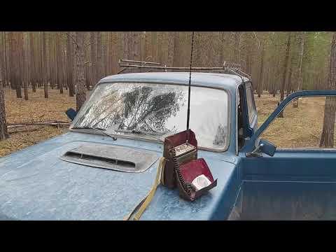 Радиостанция КАРАТ в условиях сибирской ТАЙГИ