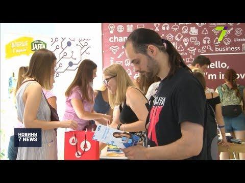 Новости 7 канал Одесса: Ярмарок вакансій Profit Day відбувся сьогодні в Одесі