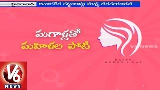 special story on womens day womens day special 08 03 2015