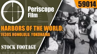 HARBORS OF THE WORLD: 1930s HONOLULU, YOKOHAMA, RIO DE JANEIRO…