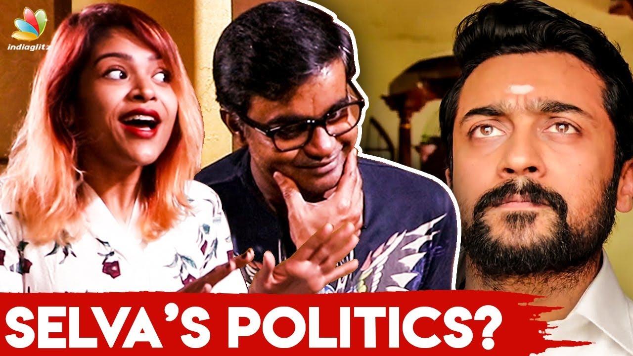 Selvaragavan Is Perfect Political Predictor : Wife Gitanjali Reveals | Suriya NGK Movie