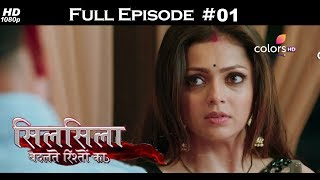 Video Silsila Badalte Rishton Ka - 4th June 2018 - सिलसिला बदलते रिश्तों का  - Full Episode download MP3, 3GP, MP4, WEBM, AVI, FLV September 2018