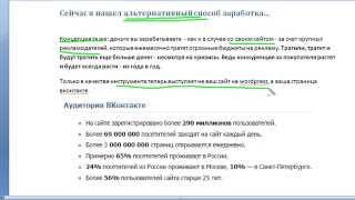 Отдам даром за репост Вконтакте