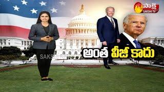 Sakshi Magazine Story On US New President Joe Biden | చైనాతో ట్రేడ్ వార్ కి బైడెన్ రె'ఢీ'