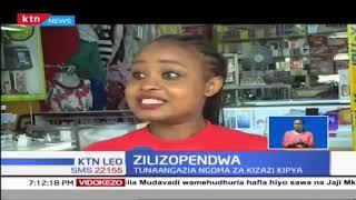 Zilizopendwa: Mwanzo wa mziki wa kizazi kipya
