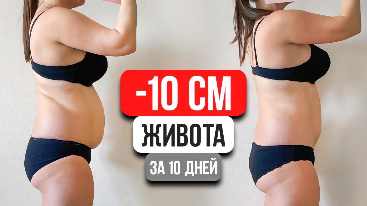 ЗАБУДЬ ПРО ОБРУЧ ❌ 5 ошибок при похудении живота и боков