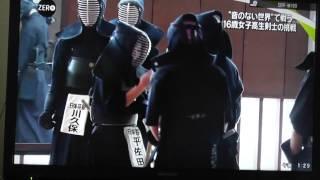 聾者の女子高生剣士がかっこいい!!