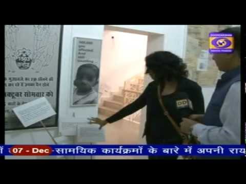 BHOPAL GAS TRAGEDY REMEMBER BHOPAL MUSEUM special story DEEPAK JAIN DD NEWS