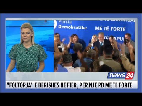 22 shtator 2021 Flash News ne @News24 Albania me Nisida Tufa (Ora 08.30)