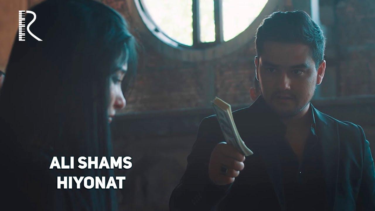 Ali Shams - Hiyonat | Али Шамс - Хиёнат