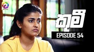 Kumi Episode 54|| 15th August 2019 Thumbnail