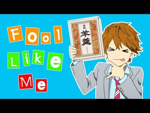 Fool Like Me [Kaori ♥ Watari]