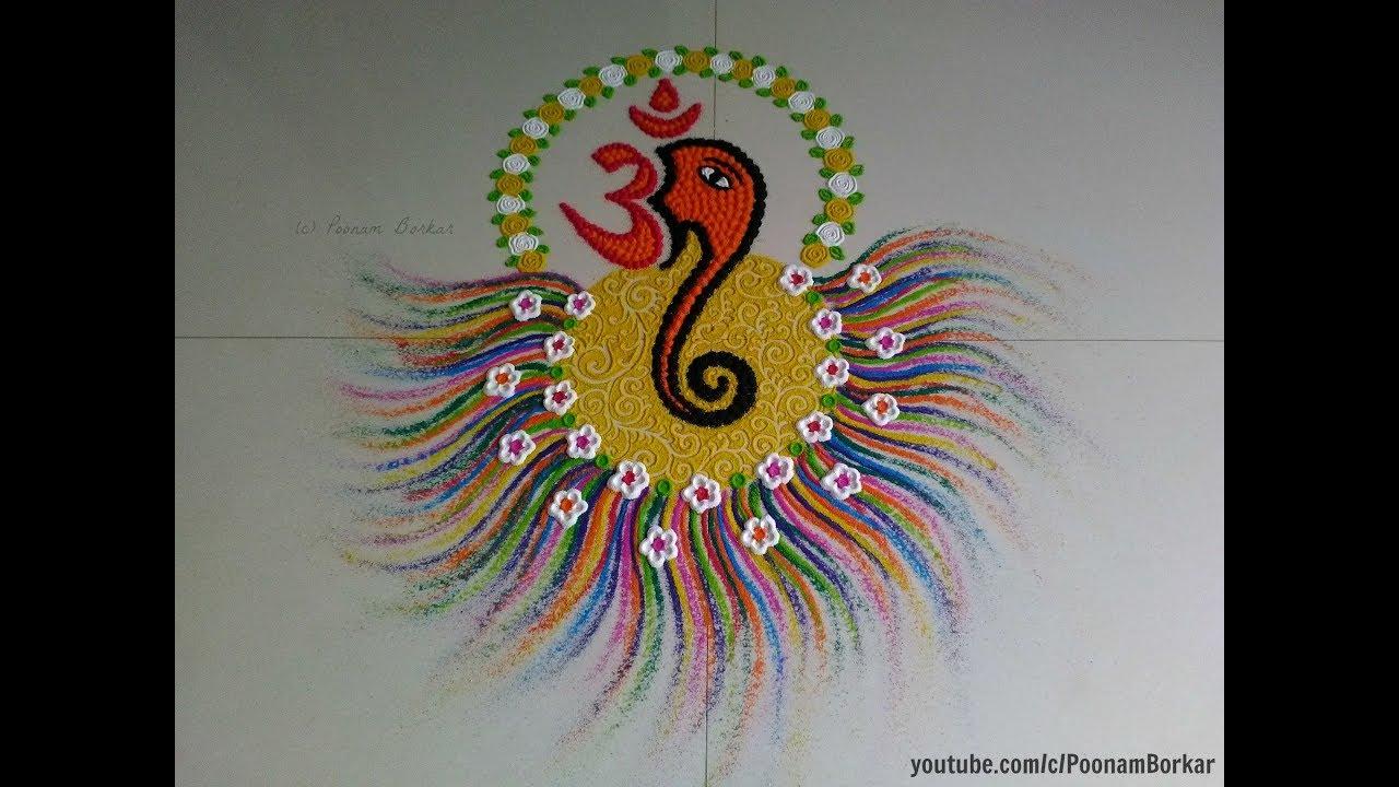8f885d4a3 Ganesha chaturthi special rangoli | Easy rangoli designs | Easy Ganpati  rangoli design