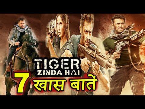 Tiger Zinda Hai की 7 खास बातें | Salman Khan | Katrina Kaif | Ali Abbas Zafar