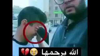 Download Video امه ماتت حزين جدا😢 | حالات واتس عن الأم MP3 3GP MP4