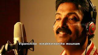 Vipanchika, New Malayalam song, male