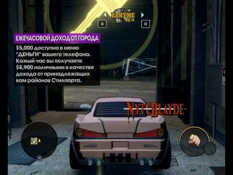 Saints Row от ZomboZa #2